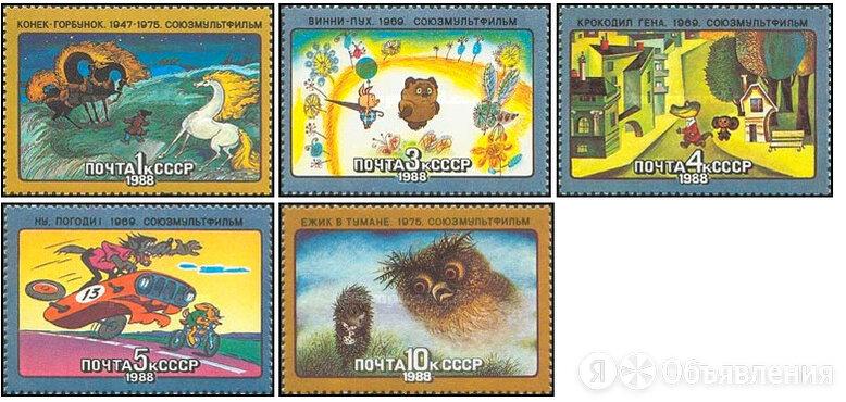 Набор марок СССР по цене 100₽ - Марки, фото 0