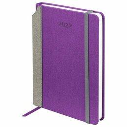 Канцелярские принадлежности - Ежедневник А5  2022г. Brauberg  Mosaic Фиолетовый,  карман д/ручки 138*213мм, 0