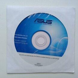 Программное обеспечение - Драйвера и утилиты для ноутбуков Asus, 0