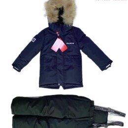 Комплекты верхней одежды - Зимний костюм Raskid 104, 110, 116, 122, 128, 134, 140, 146, 0