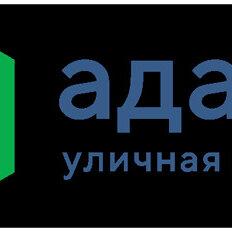 Руководители -  Заместитель начальника столярного цеха, 0
