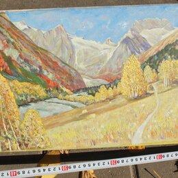 Картины, постеры, гобелены, панно - картина Осень в горах,холст,масло, 0