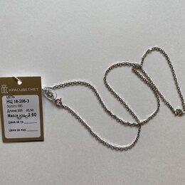 Цепи - Цепочка с кулончиком золотая 585, 0