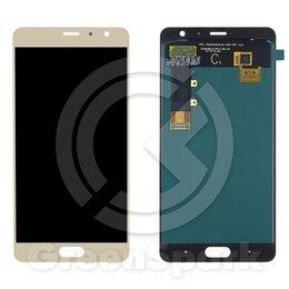 Дисплеи и тачскрины - Дисплей для Xiaomi Redmi Pro +тач золото, 0