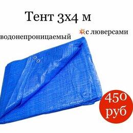 Тенты строительные - Полог полипропиленовый с люверсами 10мх18м плотность 60 гр/м2, 0