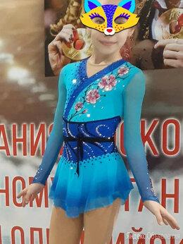Спортивные костюмы и форма - Платье для выступления по фигурному катанию, 0