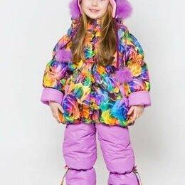 Комплекты верхней одежды - Костюм зимний для девочки.Новый., 0