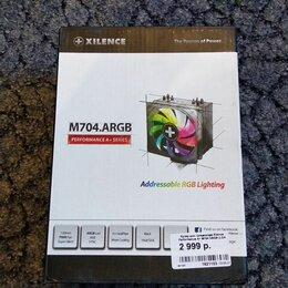 Кулеры и системы охлаждения - Кулер Xilence A+ Performance M704 ARGB, 0