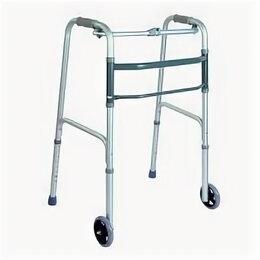 Устройства, приборы и аксессуары для здоровья - Прокат, аренда ходунков с передними колёсиками, 0