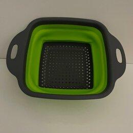 Миски и дуршлаги - Квадратный складной силиконовый дуршлаг, маленький, 0