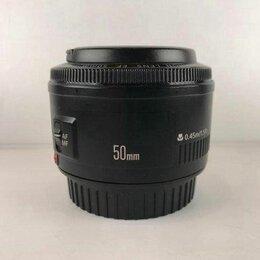 Объективы - Canon EF 50mm 1:1.8 II (A303), 0