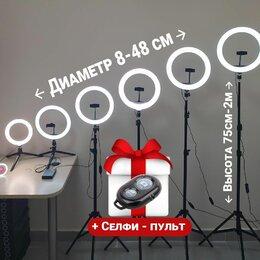Осветительное оборудование - Лампа кольцевая все размеры, 0