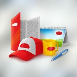 Рекламные сувениры - Сувенирная продукция, полиграфия, 0