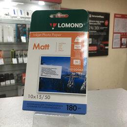Расходные материалы - Бумага для принтера lomond, 0