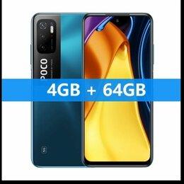 Мобильные телефоны - POCO M3 PRO 64 Гб. Синий (ЕАС). Новый, 0
