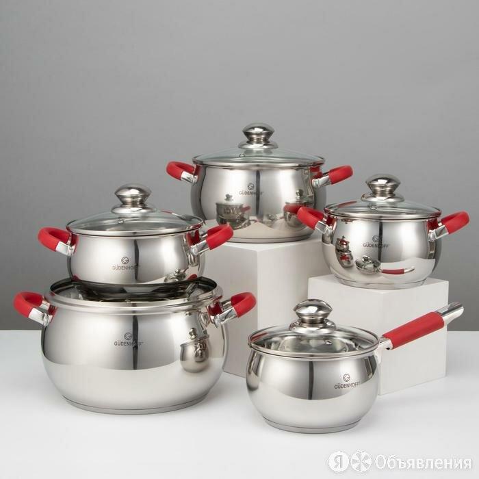 Набор посуды 'Сильвер', 3 предметов кастрюли 2,1 л, 2,9 л, 3,9 л, 6,6 л, соте... по цене 7722₽ - Наборы посуды для готовки, фото 0