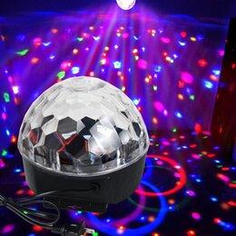 Аудиооборудование для концертных залов - Светодиодный Диско шар, 0