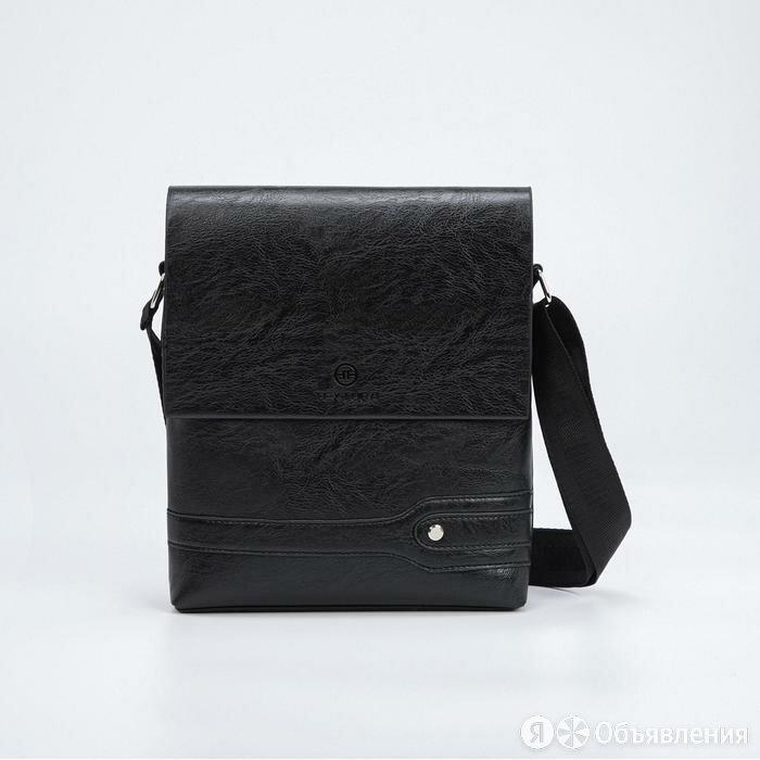 Планшет мужской, отдел на молнии, наружный карман, длинный ремень, цвет чёрный по цене 1254₽ - Кошельки, фото 0