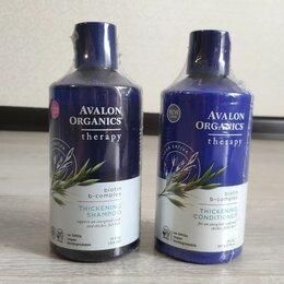 Шампуни - Avalon organics шампунь и кондиционер, 0