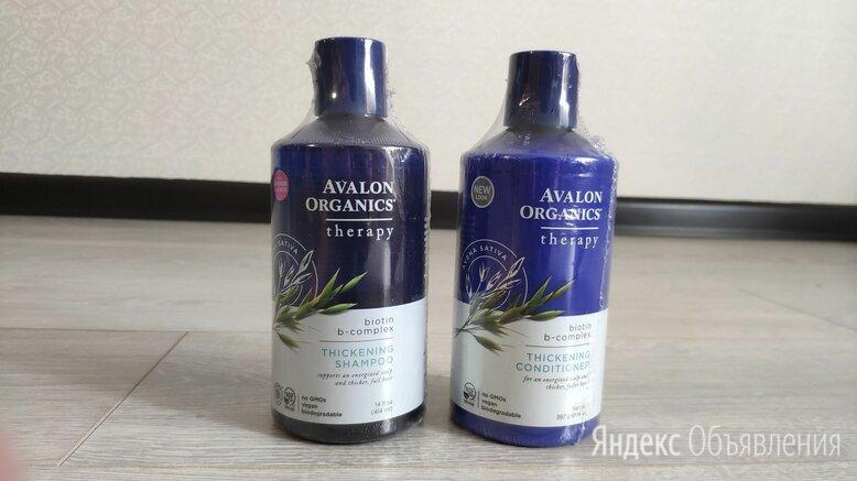 Avalon organics шампунь и кондиционер по цене 700₽ - Шампуни, фото 0
