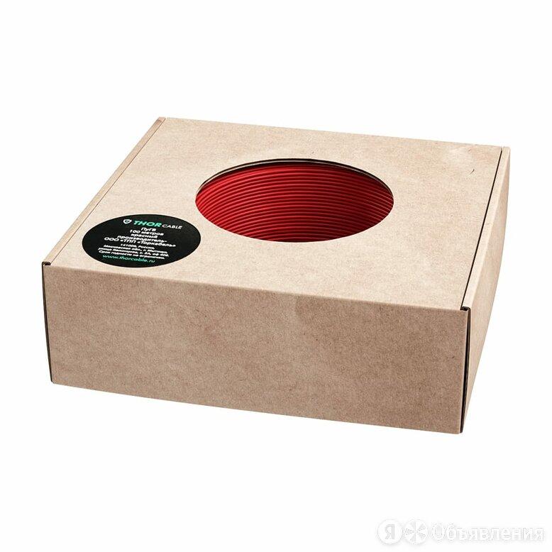 Провод Тор кабель 0749524537325 по цене 2121₽ - Кабели и провода, фото 0