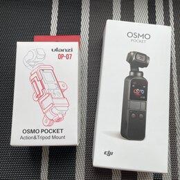 Экшн-камеры - Dji Osmo Pocket, полный комплект + крепление, 0