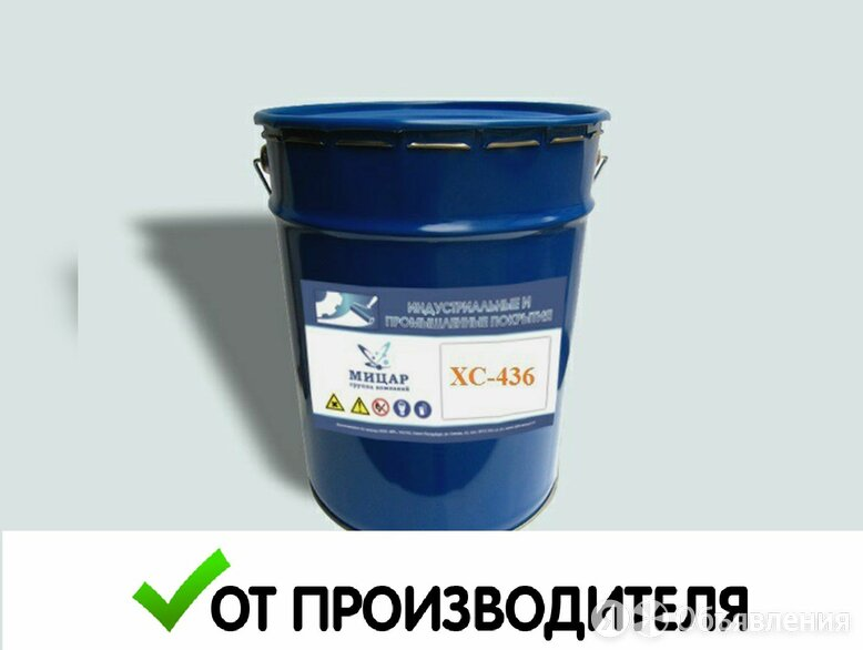 судовая краска, корабельная краска ХС-436 20+0,4кг по цене 200₽ - Краски, фото 0