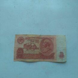 Банкноты - Купюра 10 рублей ссср 1961 года, 0