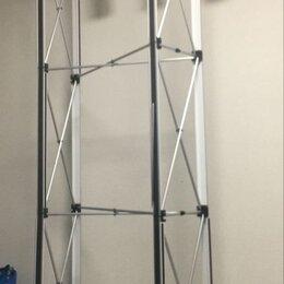 Рекламные конструкции и материалы - Складные стойки для баннера, 0