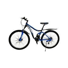 Велосипеды - Велосипед новый 26, 0