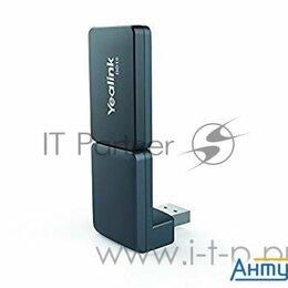 VoIP-оборудование - Модуль расширения Yealink Dd10k черный, 0