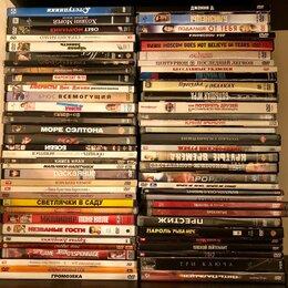 Видеофильмы - 86 DVD с фильмами, сериалами и сборниками, 0