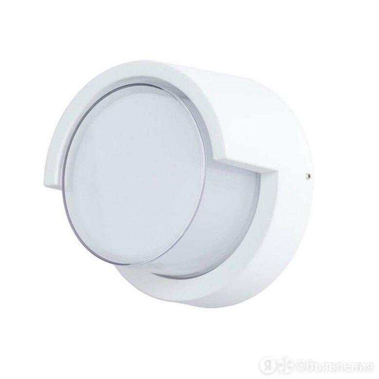 Уличный настенный светодиодный светильник Arte Lamp A8159AL-1WH по цене 3870₽ - Уличное освещение, фото 0