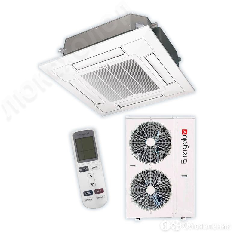 Energolux CASSETE с зимним комплектом SAC60C3-A/SAU60U3-A-WS40 по цене 175100₽ - Кондиционеры, фото 0