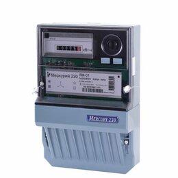 Счётчики электроэнергии - Эл.счетчик МЕРКУРИЙ 230 АМ-01  3фазный одн.тарифный (5-60А) механический кл.точн, 0