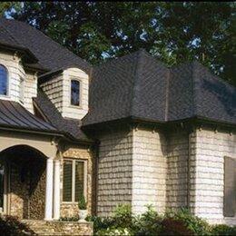 Фасадные панели - Фасадные панели Nailite ( Наилайт ) США новые. Сайдинг, 0