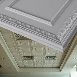 """Потолки и комплектующие - Потолочная 3d панель """"С-506"""" из облегченного гипса, 0"""