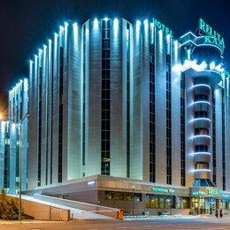 Администраторы - RELITA-KAZAN HOTEL 4*, 0