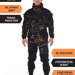 """Одежда и обувь - Костюм демисезонный """"Горка мох 2 """", 0"""