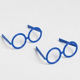 Очки и аксессуары - Очки для игрушек, набор 2 шт., размер: 1 шт. 1×27×5, цвет голубой, 0