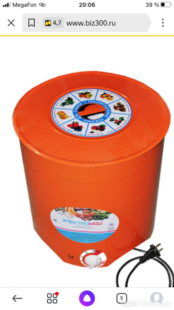 Электросушилка для овощей и фруктов электромаш (4 уровня) по цене 1900₽ - Сушилки для овощей, фруктов, грибов, фото 0
