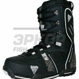 Ботинки - Ботинки сноубордические Black Fire B&W Black (х10), 0