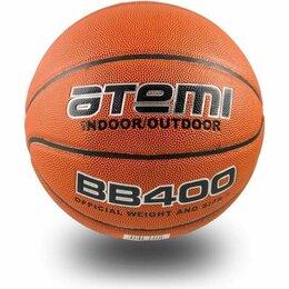 Мячи - Баскетбольный мяч ATEMI BB400, 0