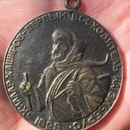 Жетоны, медали и значки - бронзовая памятная медаль За восхождение на Эльбрус, 0