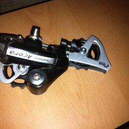 Прочие аксессуары и запчасти - Переключатель задний Shimano Acera RD-M360 6/7/8ск, 0