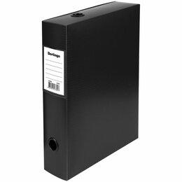 Расходные материалы - Короб архивный на кнопке Berlingo разборный, 70мм, пластик, 900мкм, черный, 0