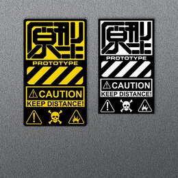 Интерьерные наклейки - Prototype Cyberpunk, прототип стикер киберпанк. Наклейка для ПК, косплея, 0