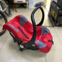 Автокресла - Автомобильное детское кресло / автолюлька, 0