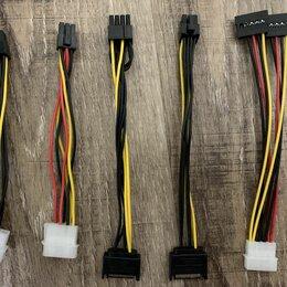 Компьютерные кабели, разъемы, переходники - Переходник molex SATA 6pin 8pin, 0