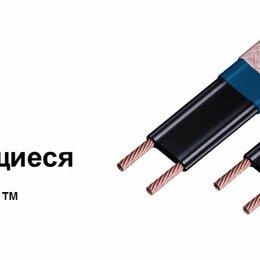 Кабели и провода - Кабель SVAROG-LINE, 0